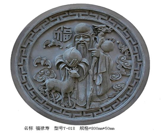 福禄寿砖雕