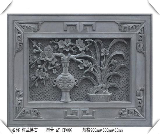 梅兰博古砖雕