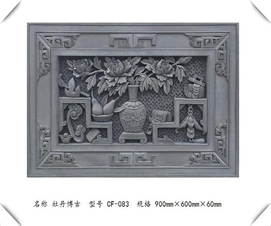 牡丹博古砖雕