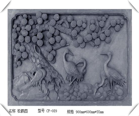 松鹤图仿古砖雕