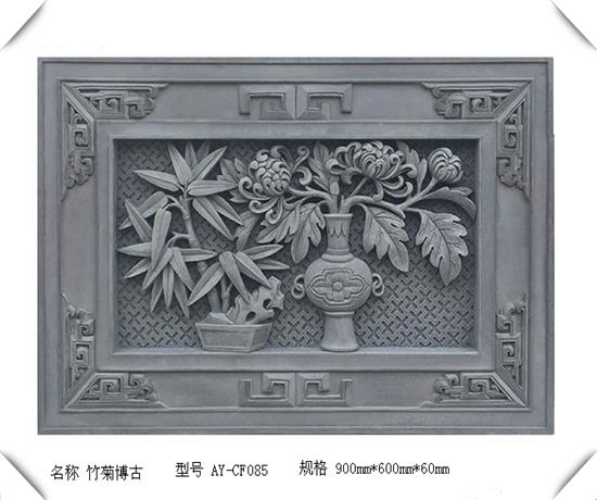 竹菊博古砖雕