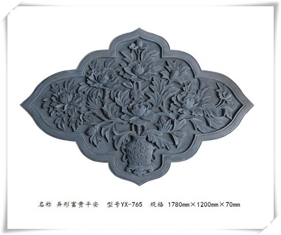 富贵平安异形砖雕