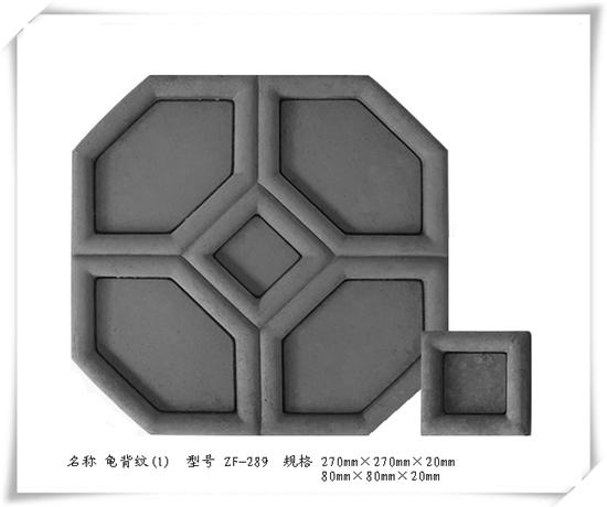 龟背纹砖雕墙砖