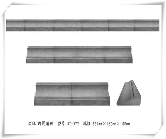 砖雕内圆角砖