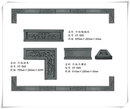 古建筑砖雕线条