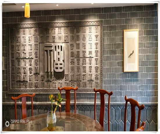 饭店砖雕装饰效果