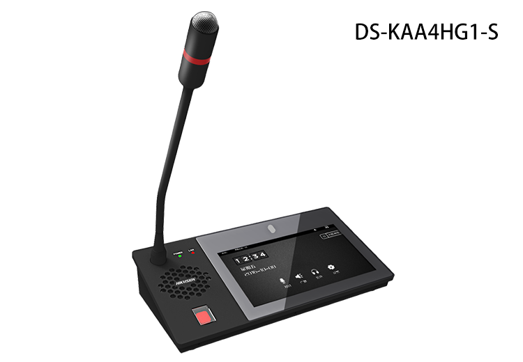 DS-KAA4HG1-S