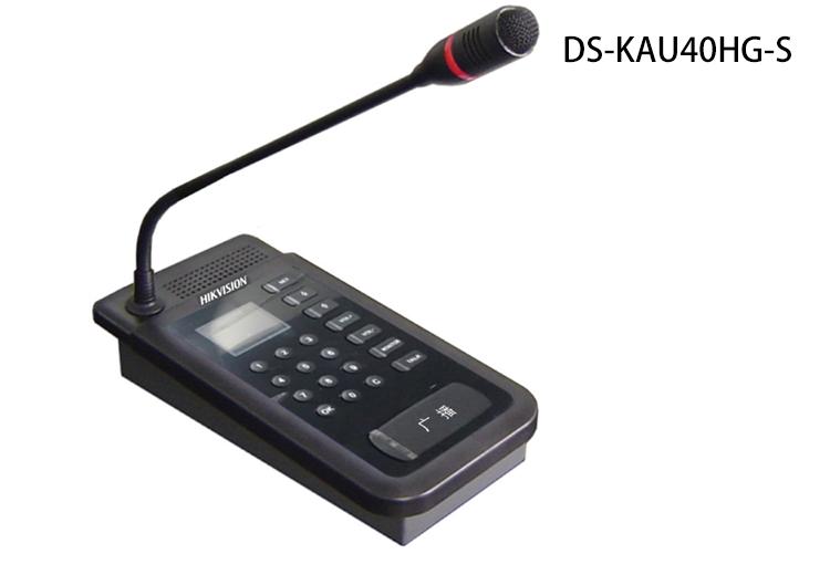 DS-KAU40HG-S