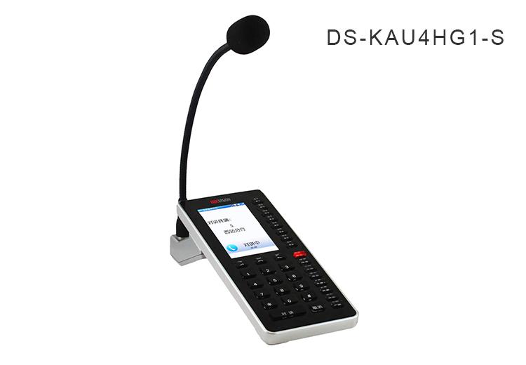DS-KAU4HG1-S