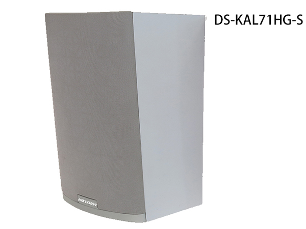 DS-KAL71HG-S