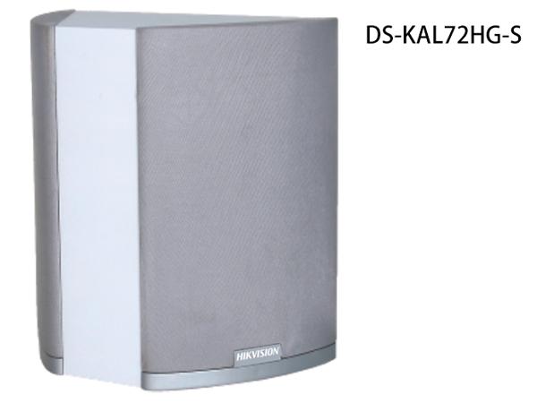 DS-KAL72HG-S