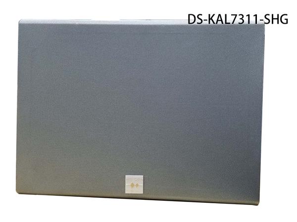 DS-KAL7311-SHG