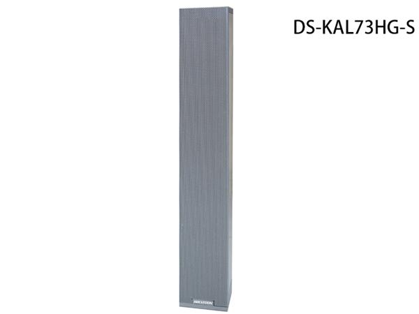 DS-KAL73HG-S