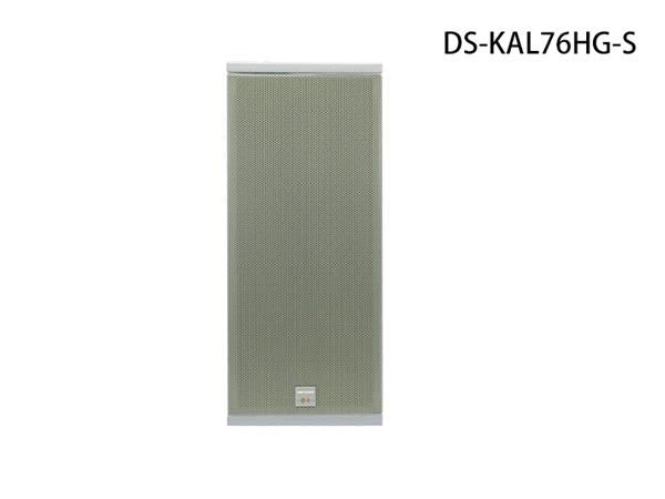 DS-KAL76HG-S