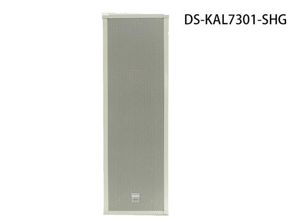 DS-KAL7301-SHG