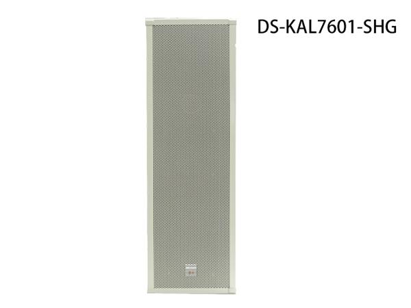 DS-KAL7601-SHG