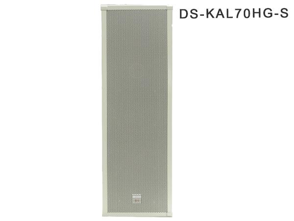 DS-KAL70HG-S