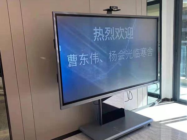 东原璞阅豪宅智慧平板