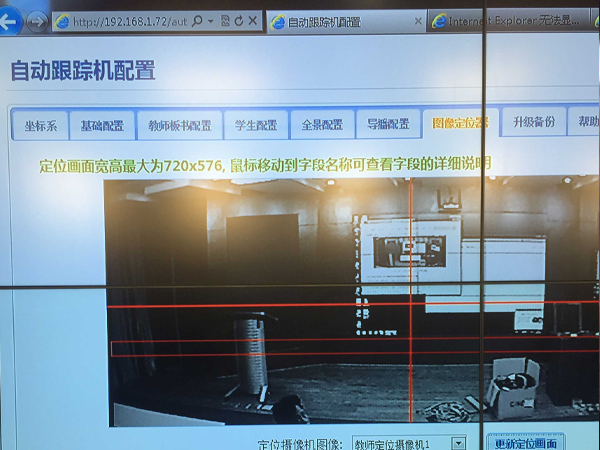 云南省省委党校录播系统会议系统