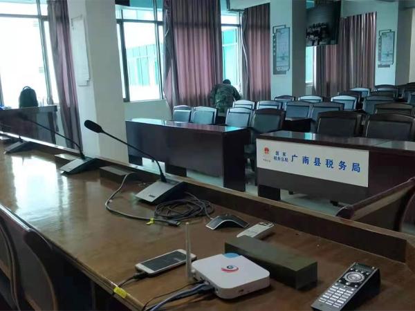 广南县税务局