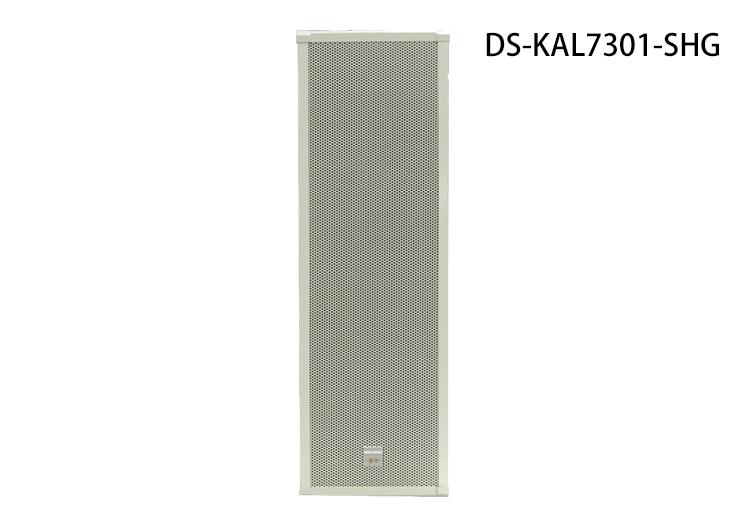 K系列网络有源音柱DS-KAL7301-SHG IP网络音柱 IP网络音柱