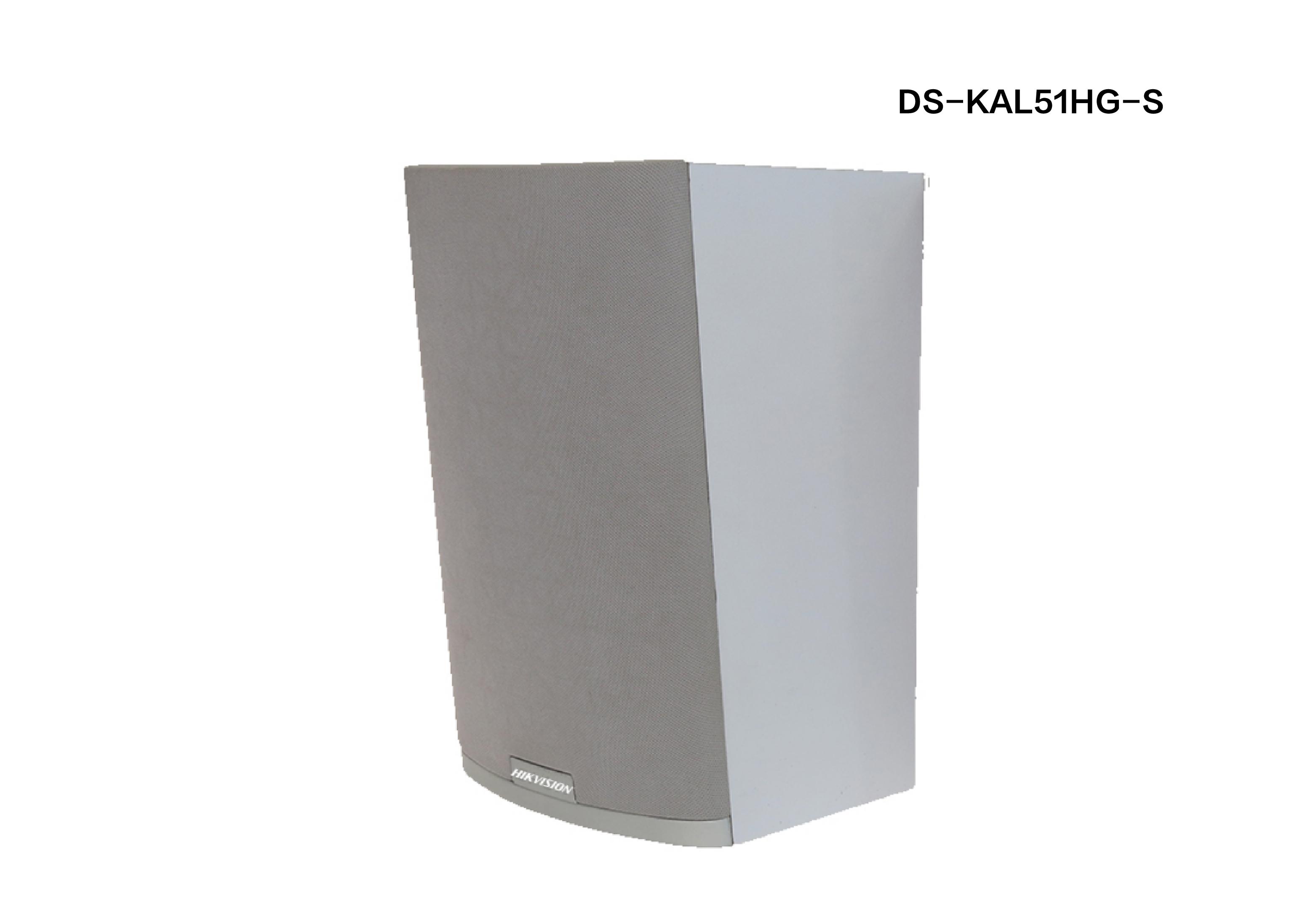 K系列副音箱DS-KAL51HG-S 副音箱