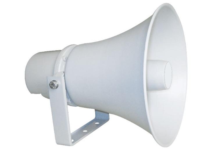 K系列远程号角DS-KAL4501-SHG 远程号角