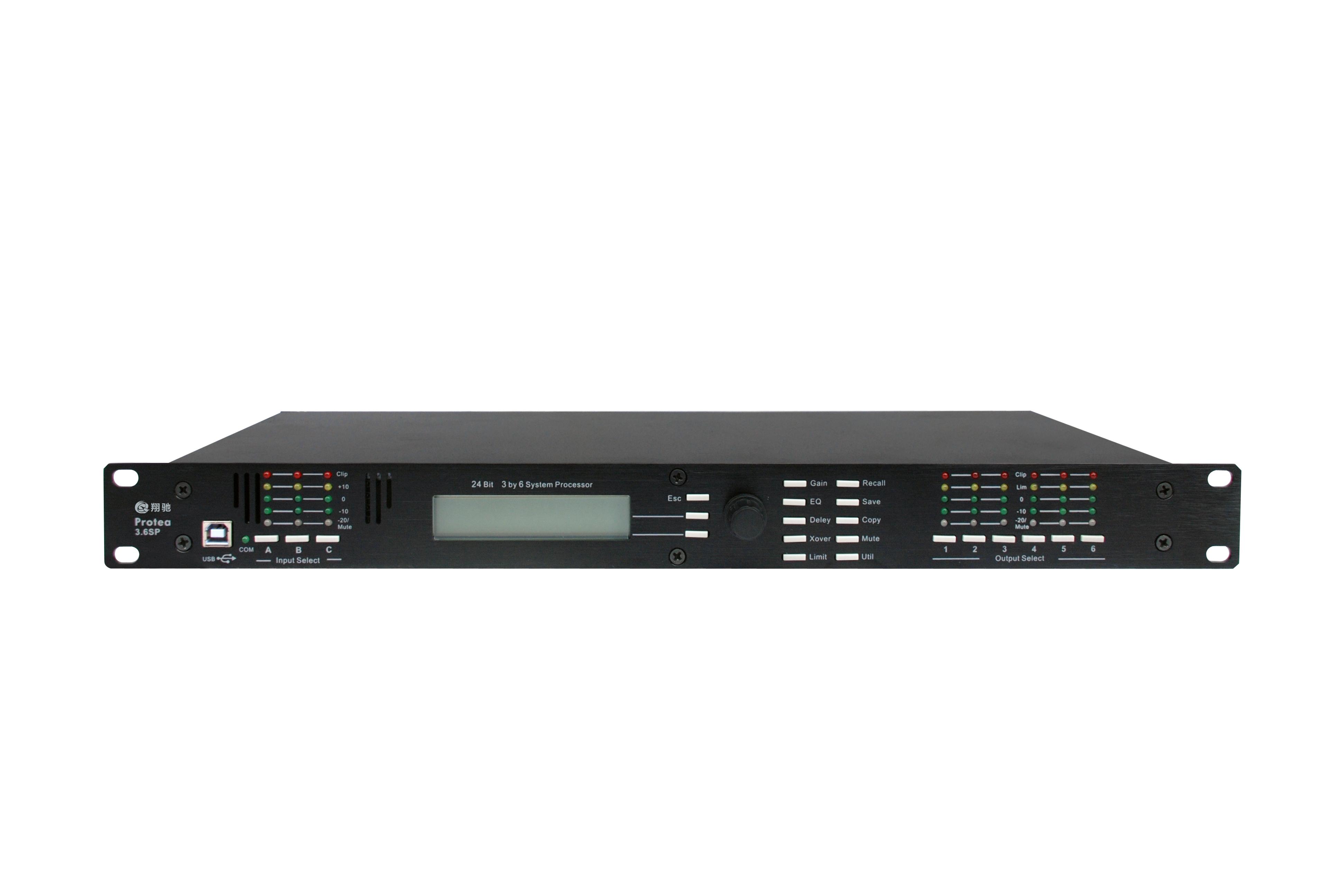 3.6/4.8dsp中文数字线阵音箱音频处理器四进八出效果器 3.6SP专业音频处理器(中文调试)