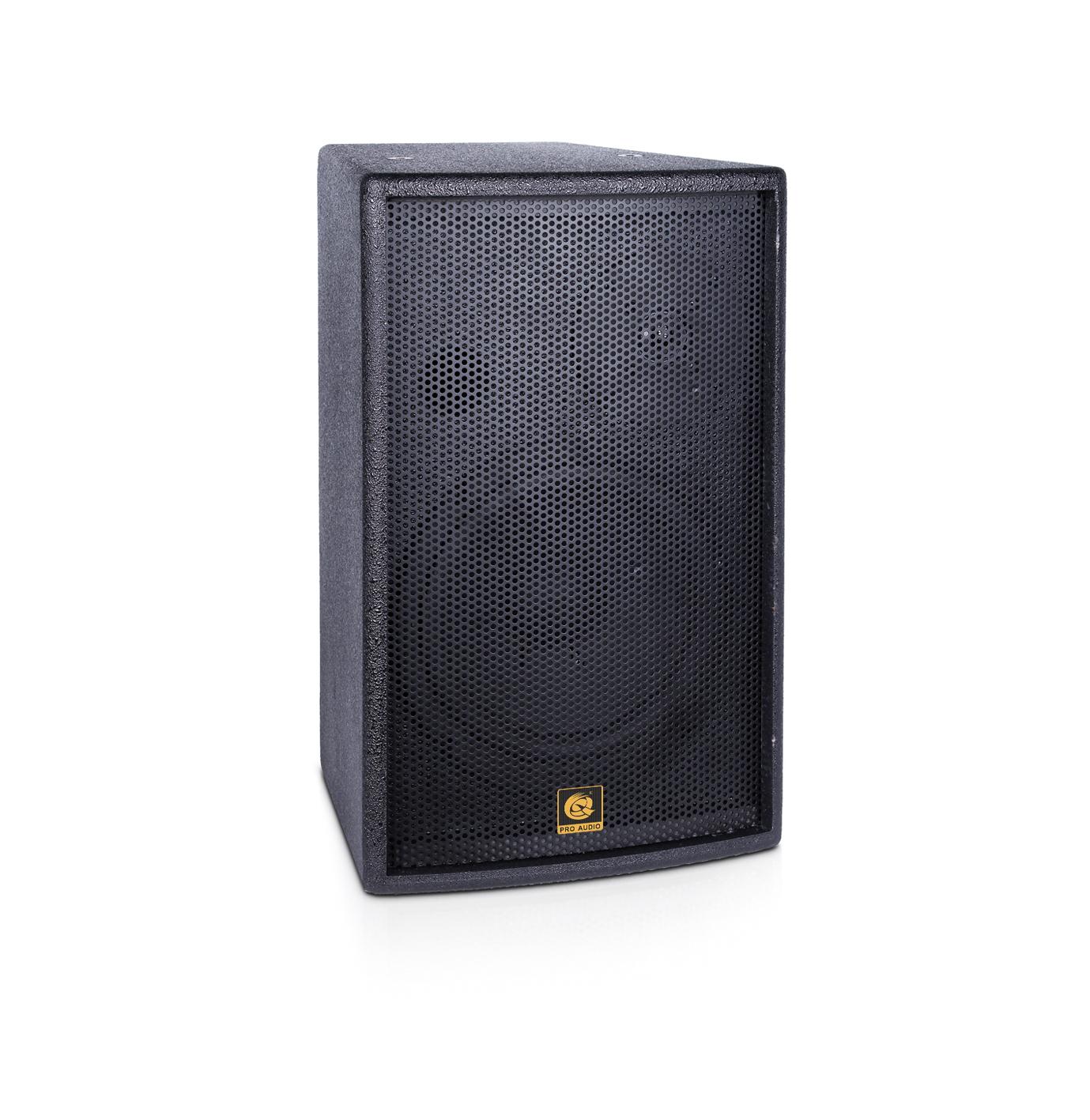 HY-208会议室音响8寸壁挂会议音箱培训教室背景音乐设备 HY208黑白可选