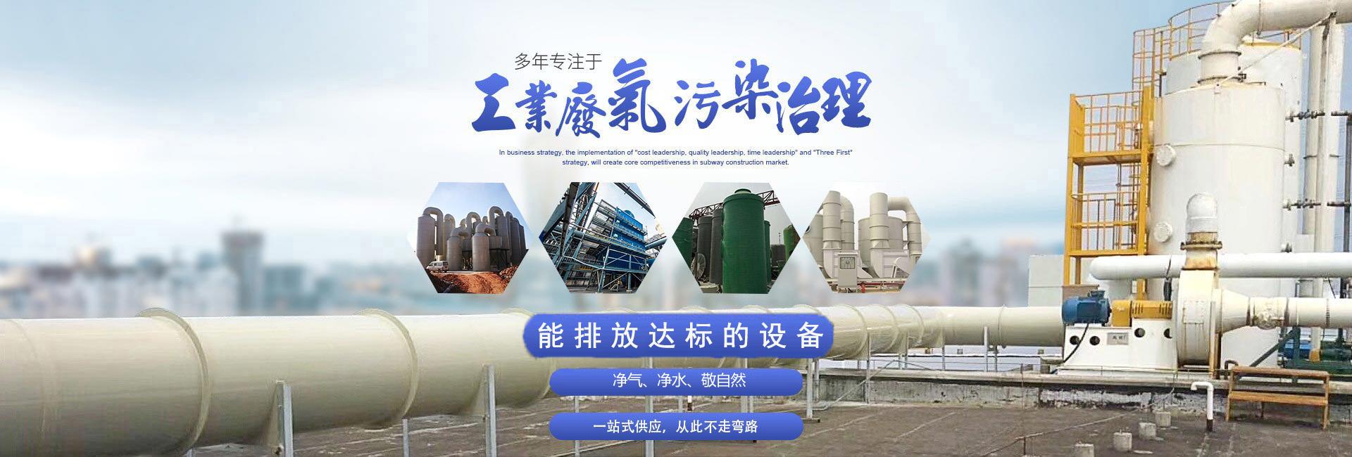 工艺废气处理带来的作用是什么