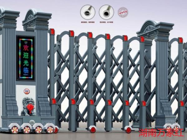 選擇購買湖南電動伸縮門需要注意哪些方面?