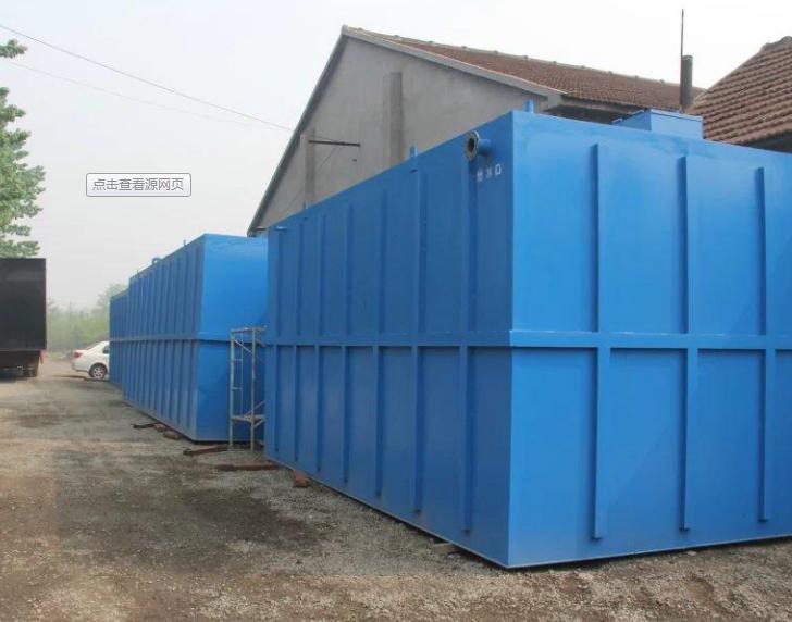 農村生活污水處理設備的發展現狀