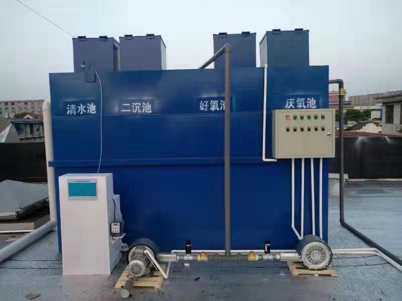 工业废水处理设备的弊端