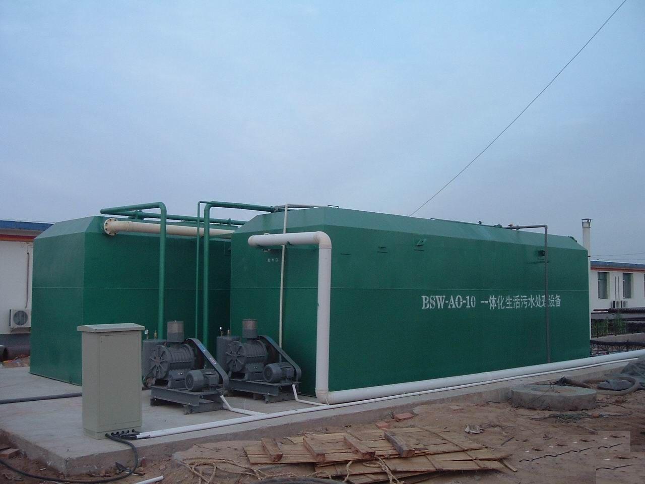 简述一体化污水处理设备安装前如何调试