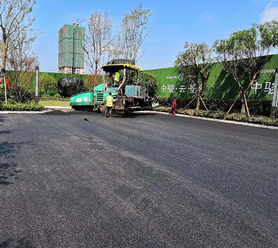 重庆沥青路面施工