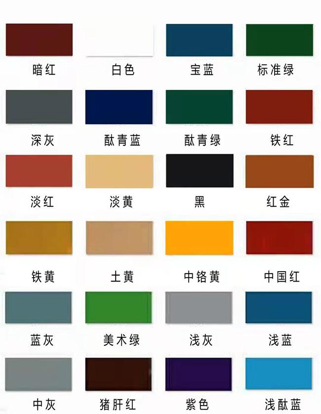 重庆路面封层公司