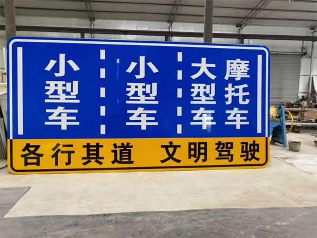 公路标线标牌销售安装