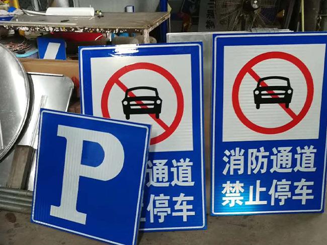 交通标牌安装