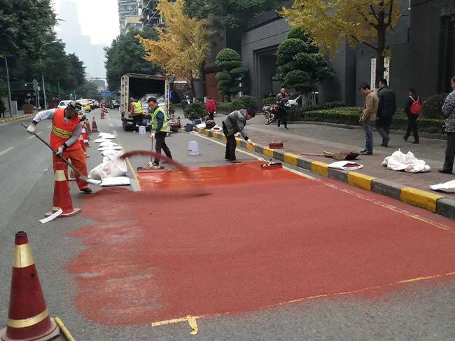 重庆彩色沥青路面施工