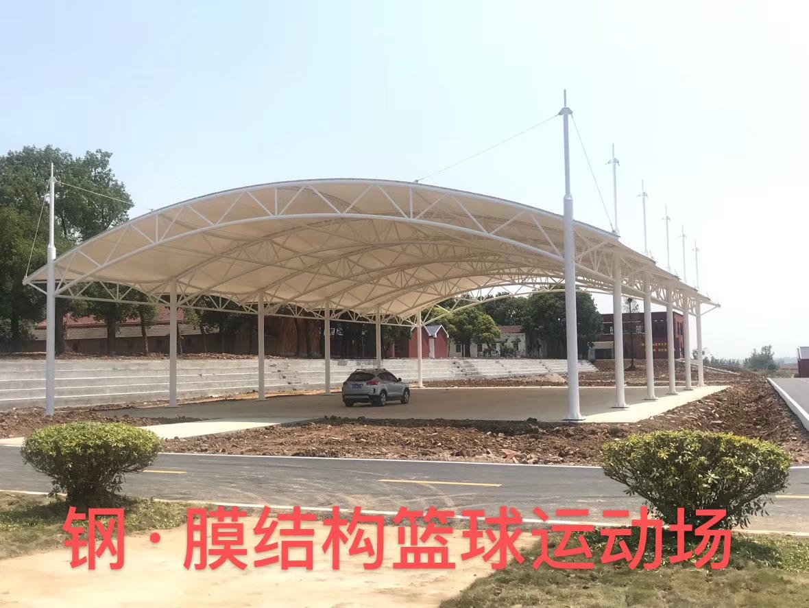 钢膜结构篮球运动场