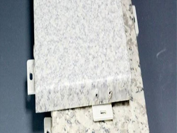 仿石纹铝单板幕墙