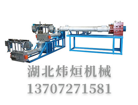 Master the operation of granulating system, improve the production efficiency of Weigong granulator