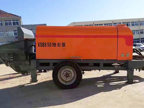 XSBS50-15-55细石混凝土泵