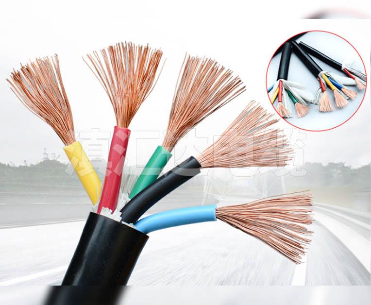 软铜芯电缆