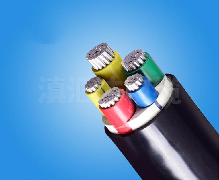 低压铝芯电缆厂家