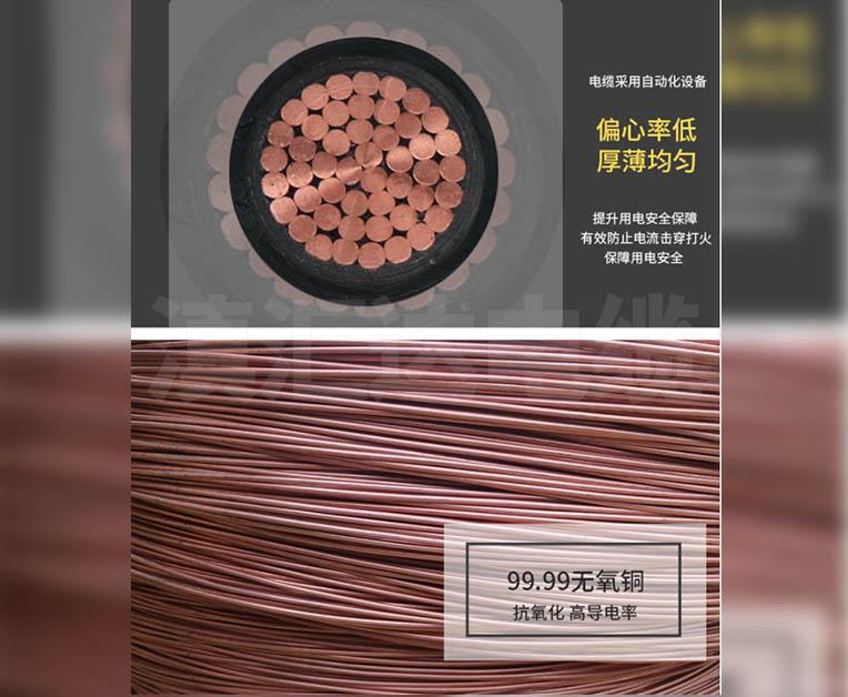 铜高压电缆厂家