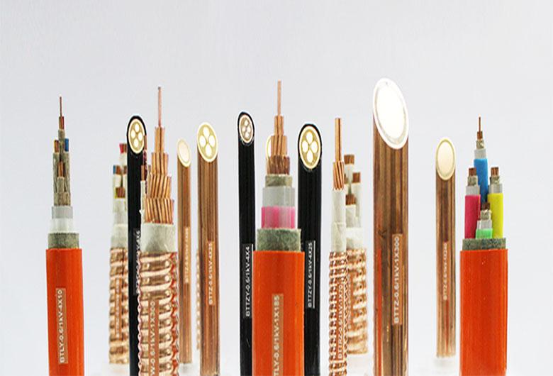 防火电缆生产厂家