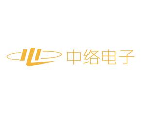 江西中络电子电子有限公司
