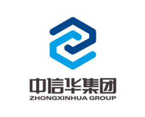 江西中信华电子工业有限公司