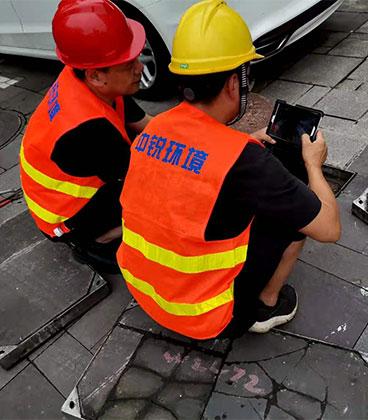 雨污管网调查